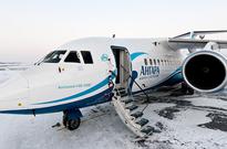 Аренда самолета Ан-148-100Е