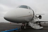 Аренда самолета Gulfstream G200